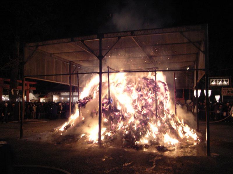 Yoshida Setsubun Fire