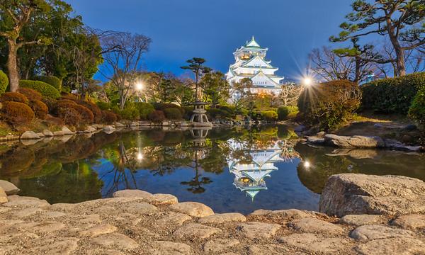 2020 Japan