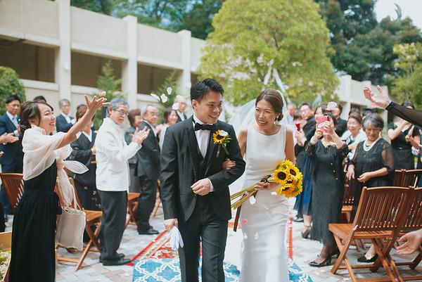 Aiki + Daiju Wedding