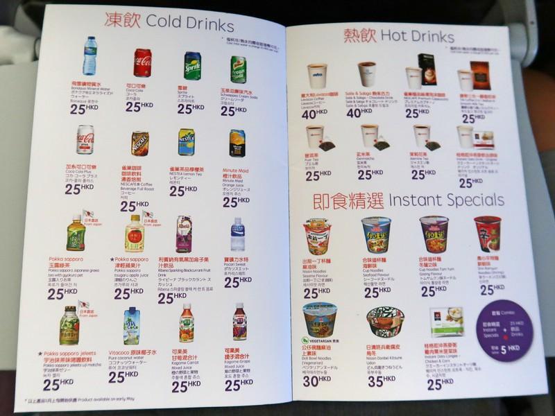 IMG_6438-drinks.jpg