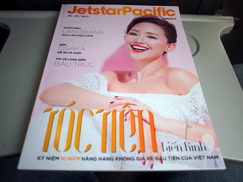 P6253621-magazine-6-7-2017.JPG
