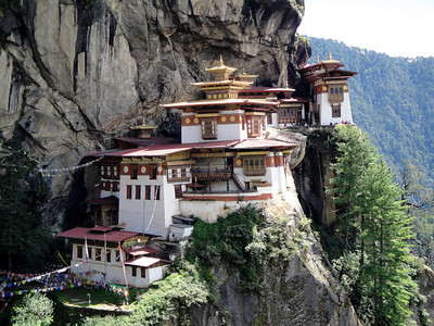 Bhutan, land of the thunder dragon