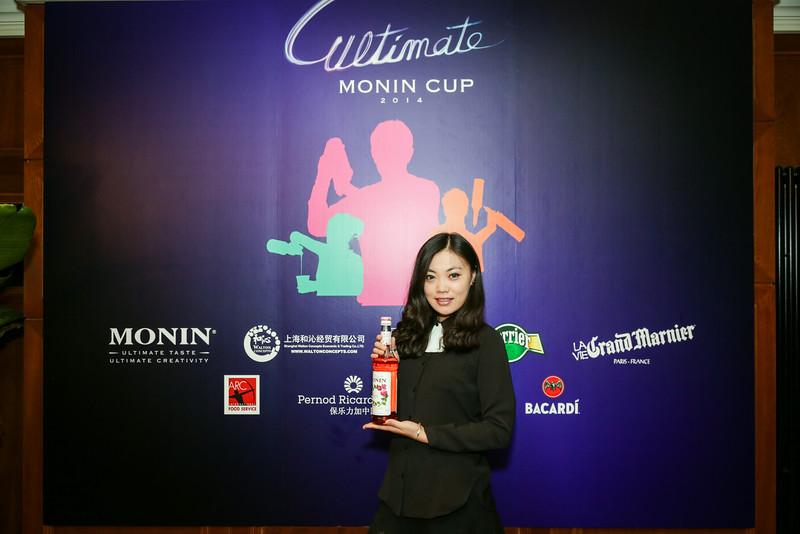 20140805_monin_cup_beijing_0172.jpg