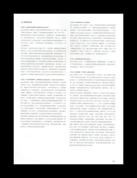 10.0 Life Magazine_18.jpg