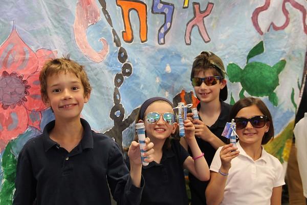 3rd Grade Virtual Israel Trip