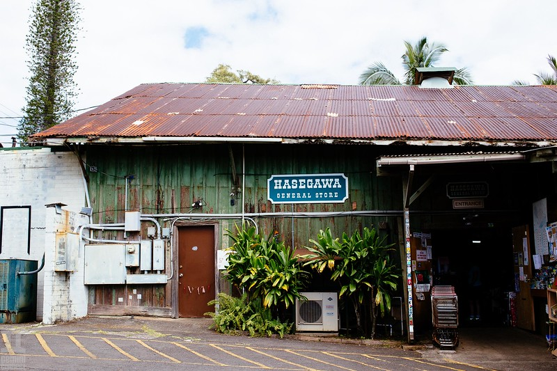 Maui Hawaii-11.jpg