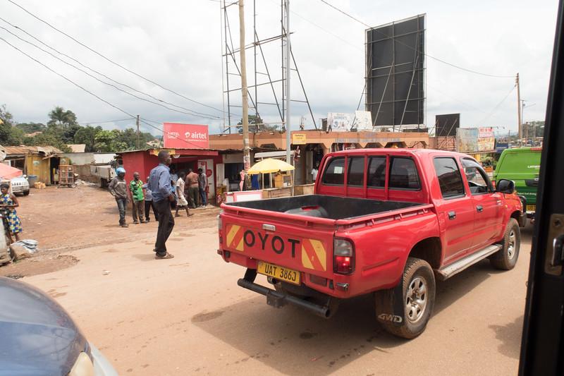 Uganda-0397.jpg