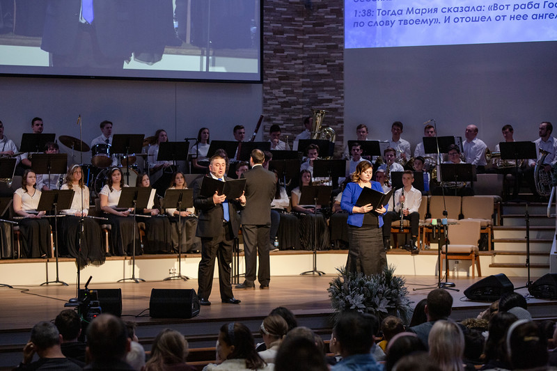 December 15, 2018 Orchestra