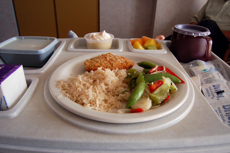 The first of the hospital food