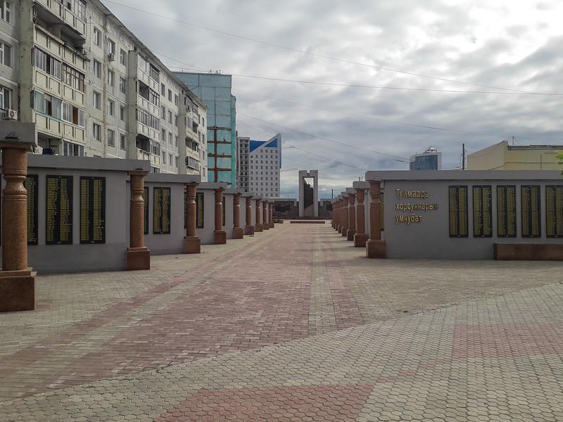 World War Two Memorial Complex