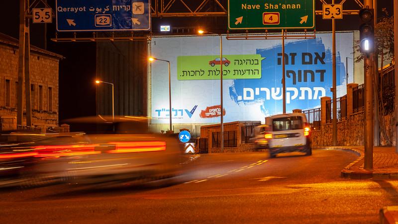 11-04-18 Huge RALBAD Haifa Big (34 of 106).jpg