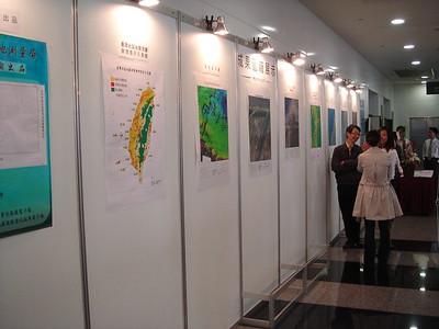 20071101 土地測量局測繪成果應用研討會