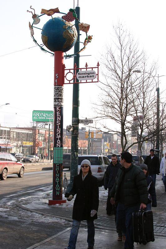 Corner of Spadina Ave and Baldwin St