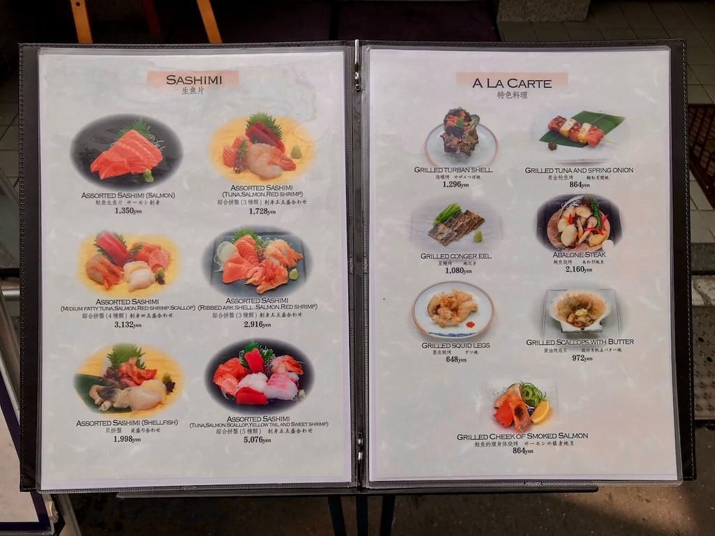 Tsukiji Sushisei Honten