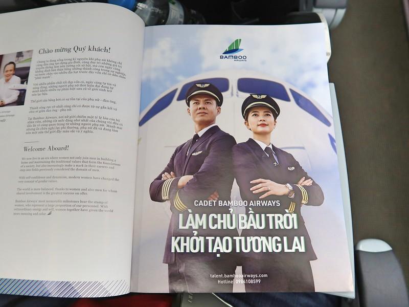 IMG_0590-pilot-recruiting.jpg
