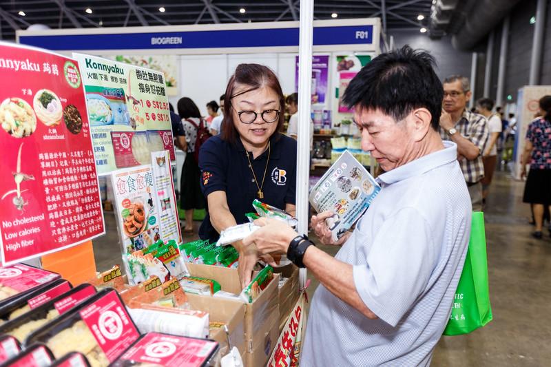Exhibits-Inc-Food-Festival-2018-D1-257.jpg