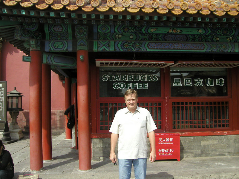 Starbucks in the Forbidden City, just not right! April 2004,  I think it's gone now. Forbidden City, April 2004 & June 2005