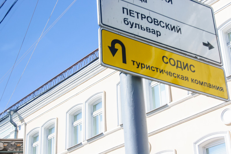 More street signs