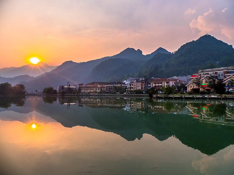 Vietnam Mu Cang Chai_P1100498.jpg