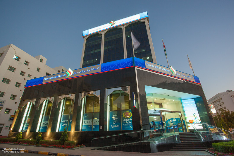 NBO head office046-Muscat.jpg