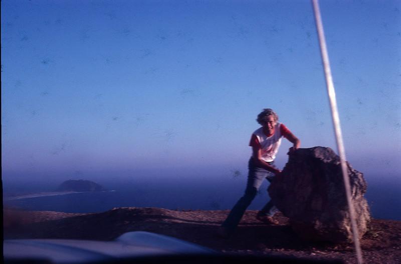 1984 08 San fran 7.jpg