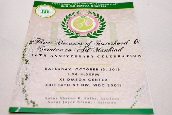 PMQ 30th Anniversary Luncheon