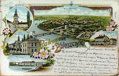 Поштові картки * Postcards