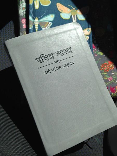 Hindi - 114.jpg