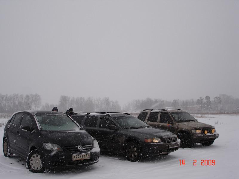 2009-02-23 ВПП Балашиха 01.JPG