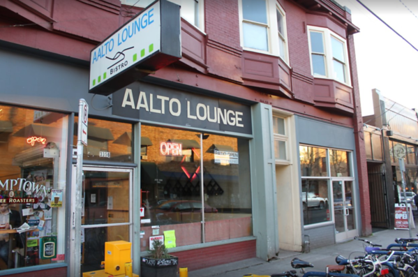 AaltoLounge