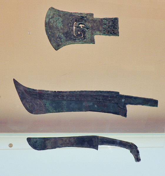 Ancient Weapons  13th Century B.C. - Shang Dynasty  (C) 2010 Brian Neal