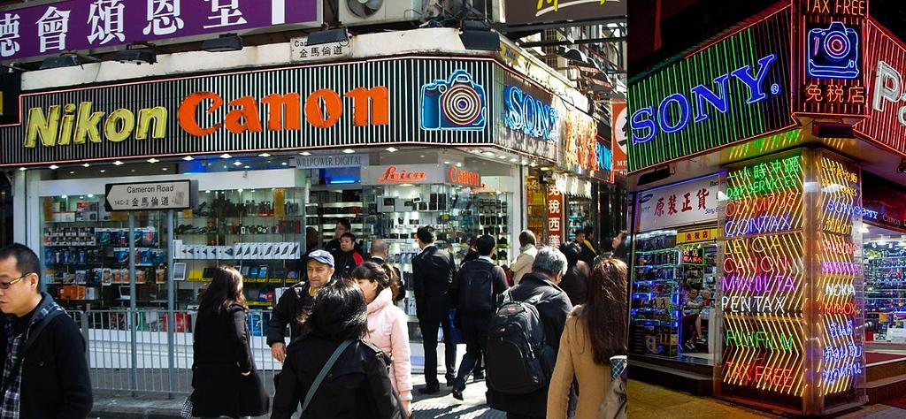 camera stores on Nathan Road, Hong Kong