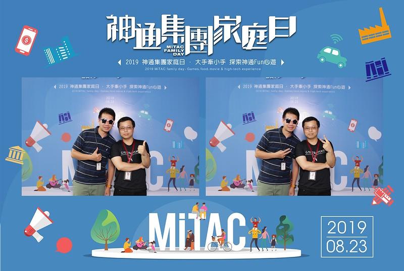 8.23_Mitac65.jpg