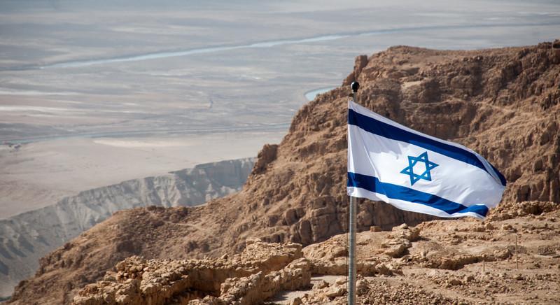 Israel_0977.jpg