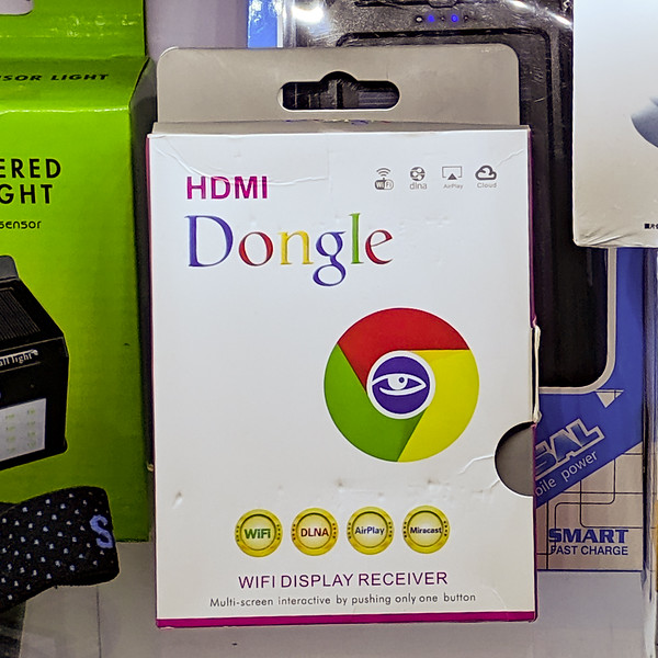 AP Plaza Mall. I don't think this is an official Google/Chrome product :)