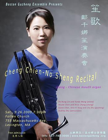 2009-09-26 Cheng Chien-Na Sheng Recital