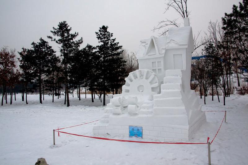 Harbin Jan 2010-5749.jpg