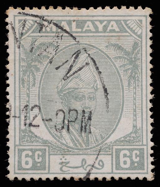 Malaya Pahang 6c grey Sultan Abu Bakar coconut definitive