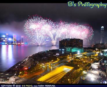 20120124 - CNY Fireworks