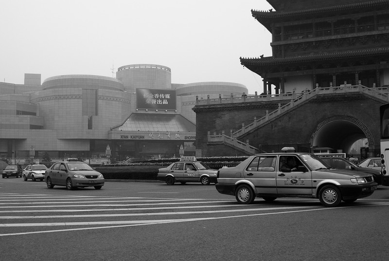 Xian Mall