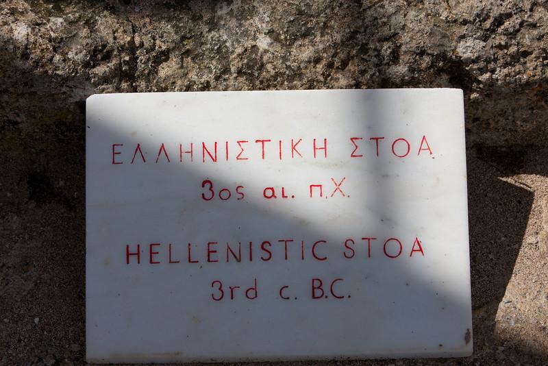 Greece-3-29-08-30885.jpg