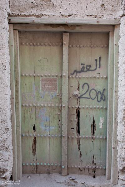 Omani door (84)-2- Oman.jpg