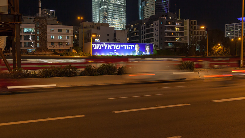 02-17-19-Huge-HayaminHhadash-Karo-TLV (33 of 34).jpg