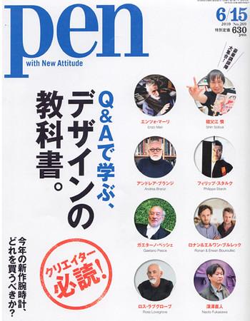 PEN-2010-N.-269_copertina_01.jpg
