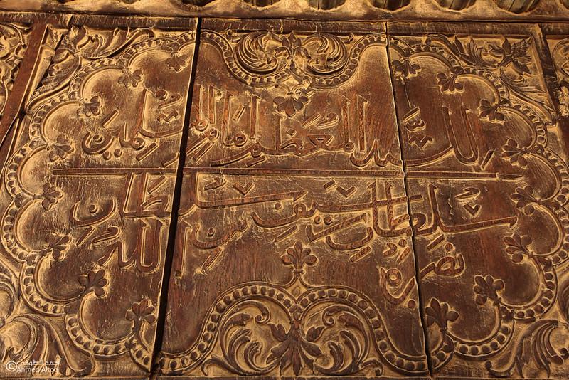 Omani door28- Oman.jpg