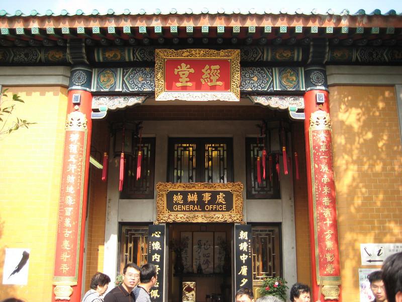 temple_14.jpg