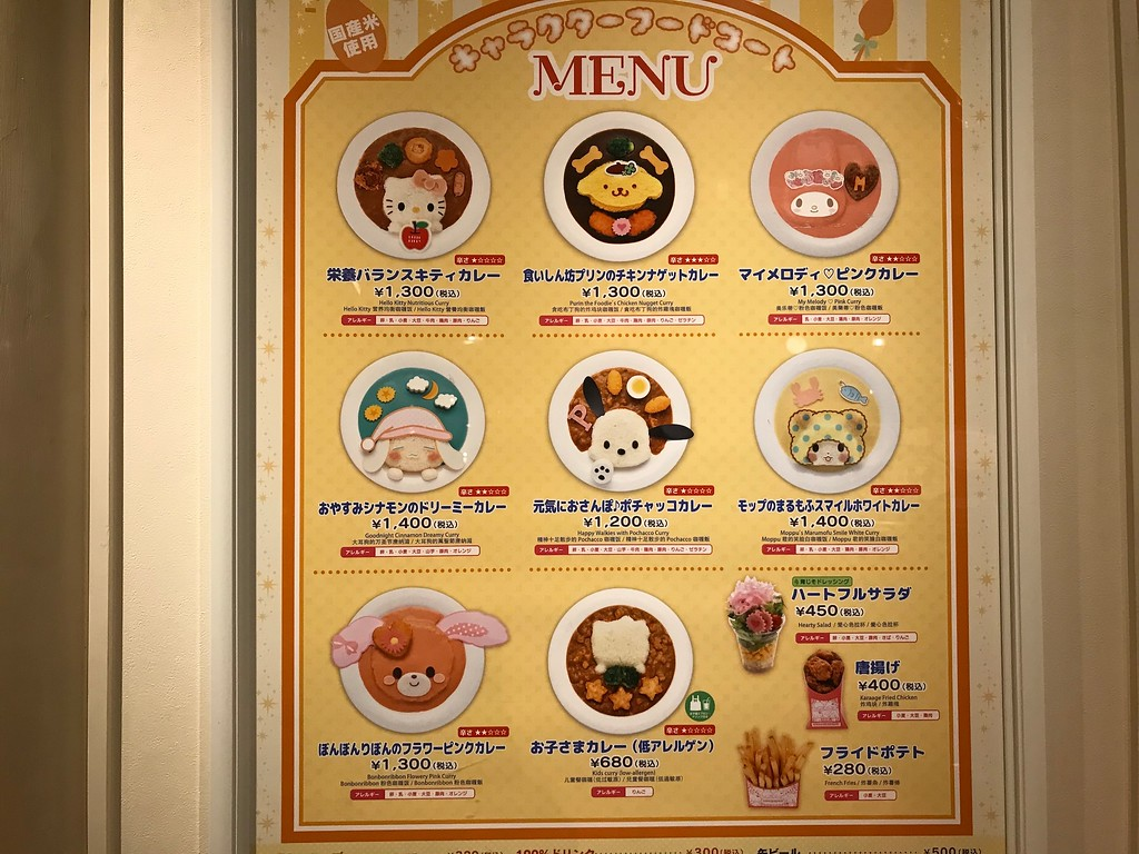 One of the menus at the food court.