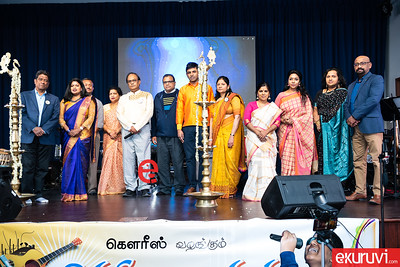 Kowris Presents Vediyali Thedi Concerts