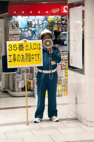 20081027_267_Upload.jpg