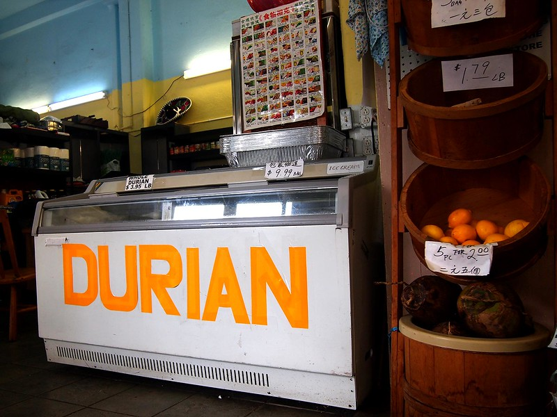 Durian-frozen-in-Oahu.jpg